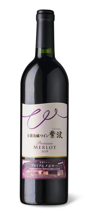 紫波自醸ワイン プレミアムメルロー